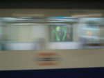 Thru Moving Train